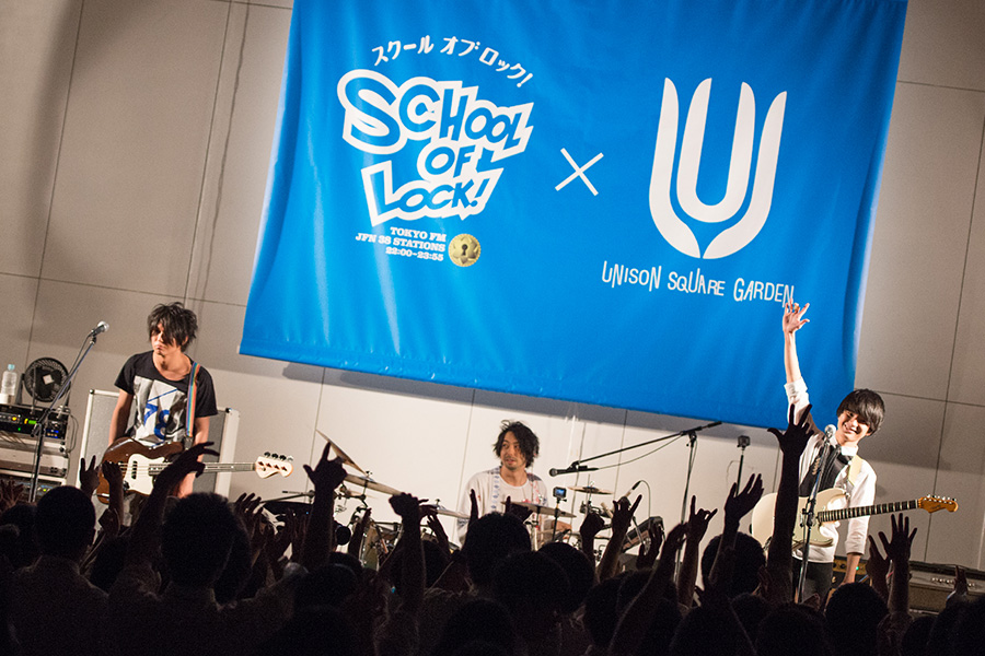 UNISON SQUARE GARDEN スクールソングプロジェクト supported by カルピスウォーター